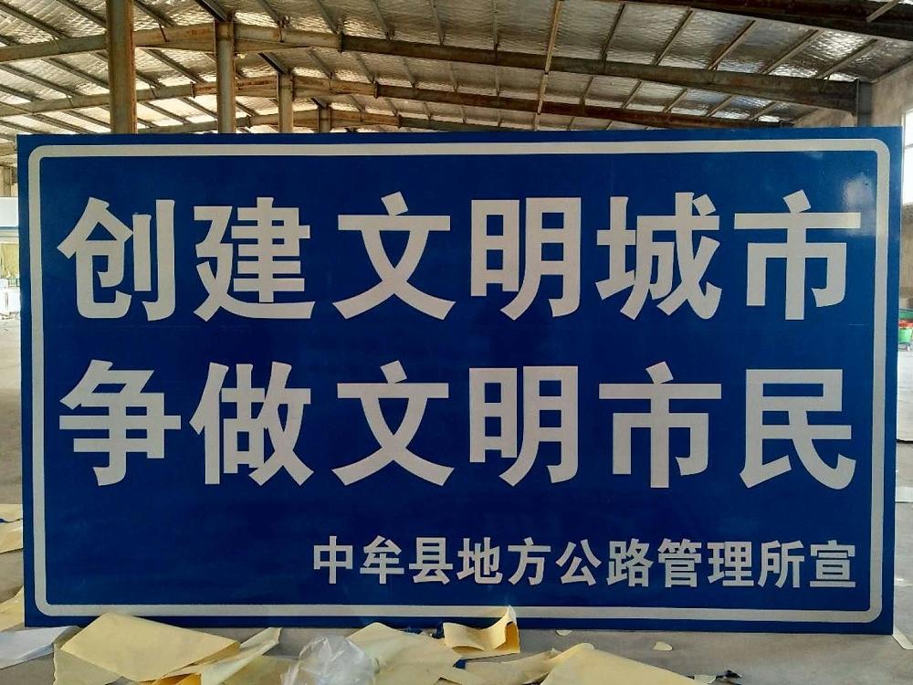道路标牌加工厂
