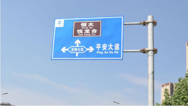 大家关于交通标志牌的疑惑有哪些?