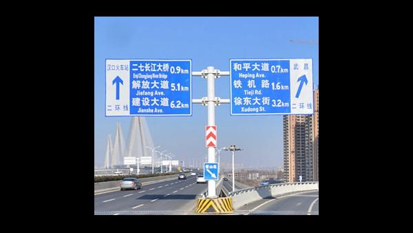 交通标志牌厂家介绍公路标志牌的规范尺寸