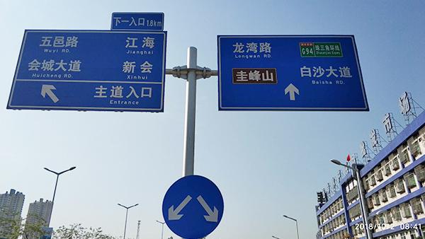交通标志牌安装要满足哪些要求?