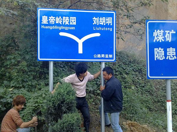 郑州标识牌厂家