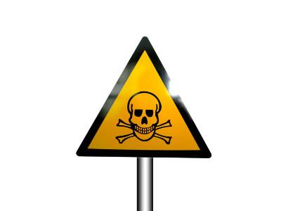 安全警示牌生产厂家