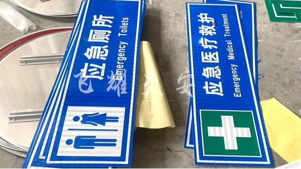 人防标志牌的含义以及设置要求