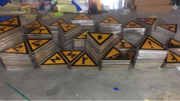 三角形交通标志牌的四个基本特点——飞耀厂家