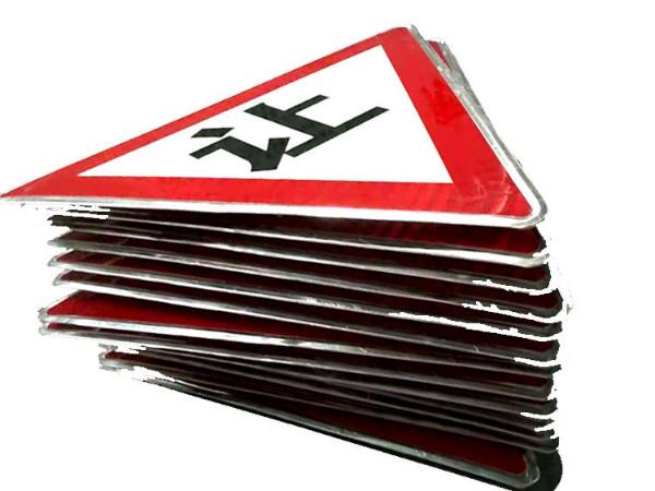 警示标志牌