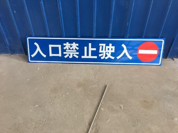 停车场标志牌批发