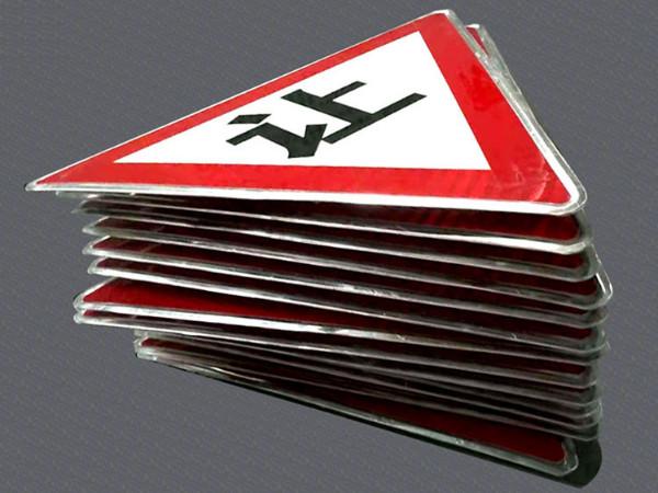 让行安全警示标牌