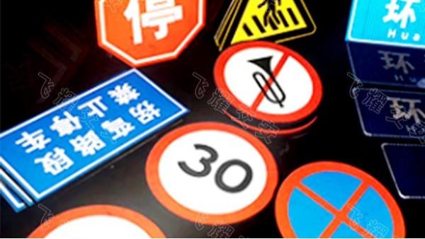限速标志牌到底是瞬时速度还是平均速度?