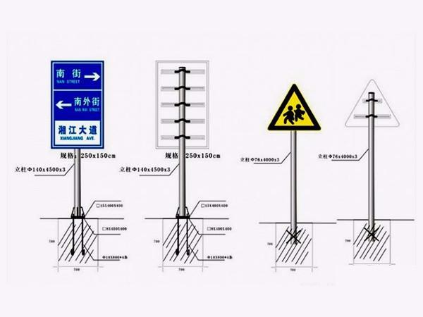 单立柱标志杆