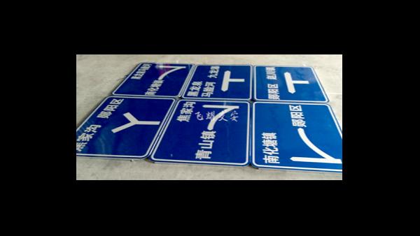 采购交通标识牌的两大注意事项