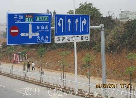 道路标志牌.jpg