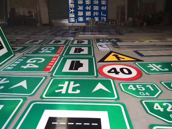交通指路标志牌