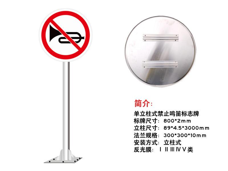 单立柱交通标志牌厂家