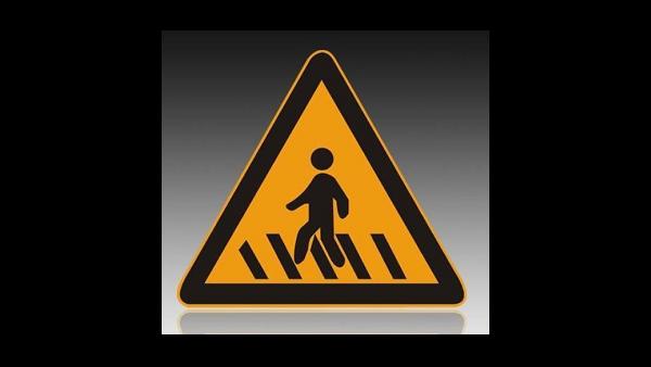 交通标志牌一般是用什么材质?