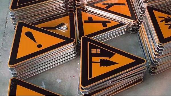 常见的交通标志牌设计缺陷