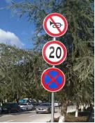 禁止鸣笛标志