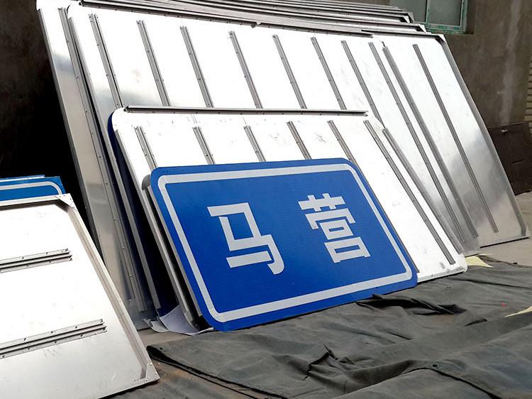 交通标志牌铝板