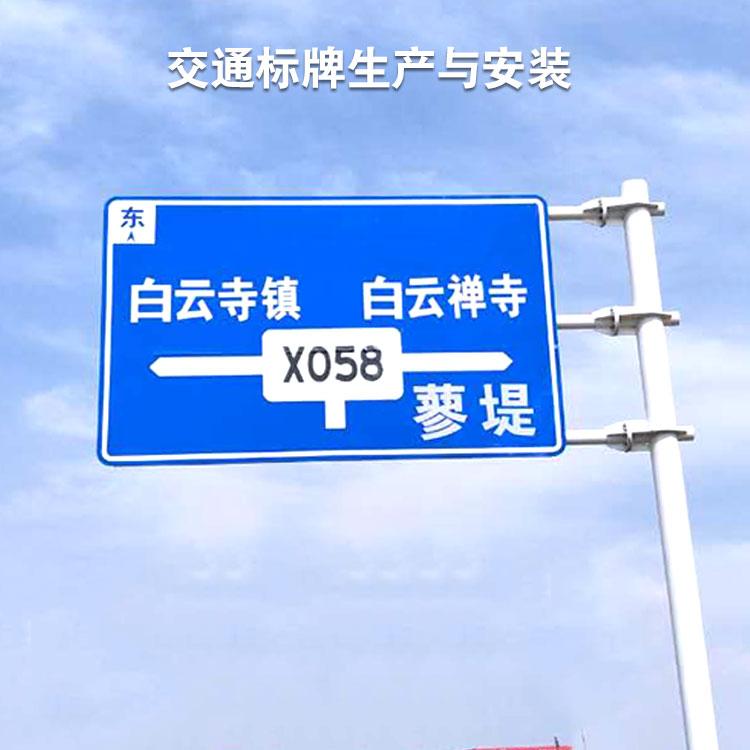 市区标志牌