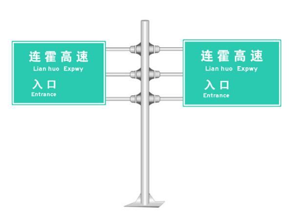 交通安全警示标牌
