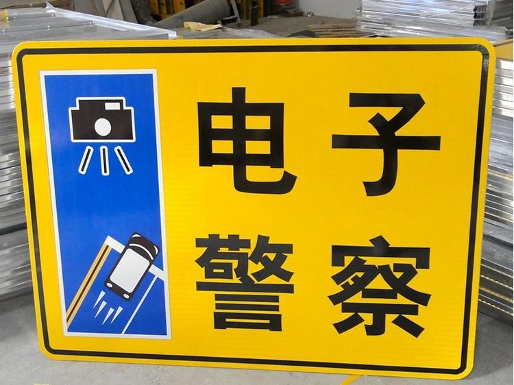 交通标志牌价格