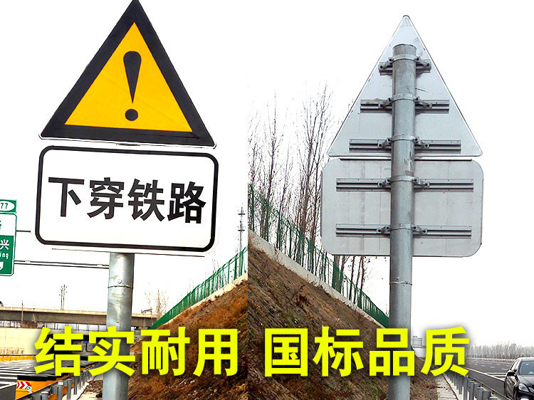 交通标志牌挤压型材