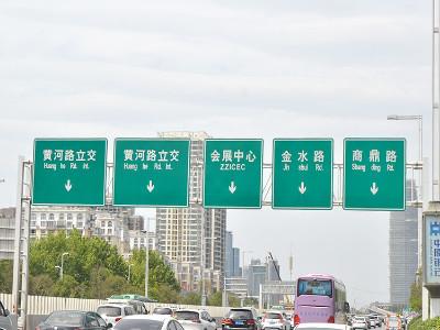 龙门架交通标志牌厂家