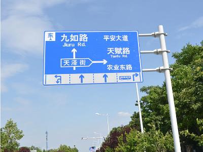 悬臂式道路交通标志牌厂家