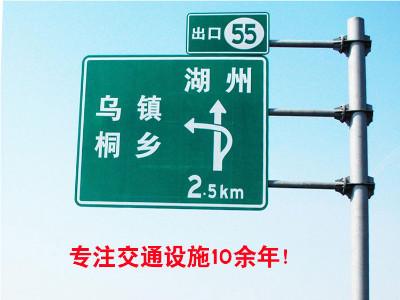 悬臂式道路标志牌厂家