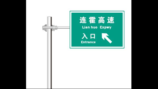 马路上的交通标志杆有几种造型?