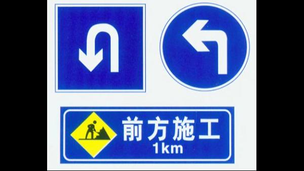 你知道道路交通标志牌的包装运输要求有哪些?
