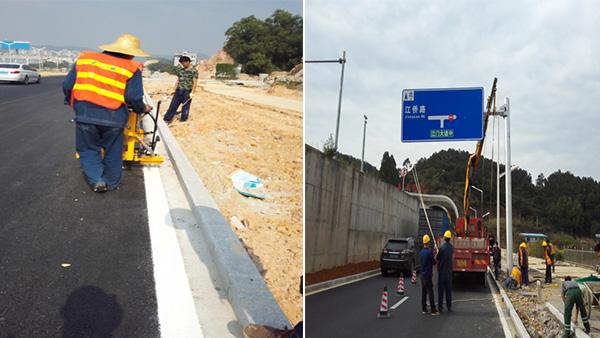 道路标线施工及交通标志牌安装