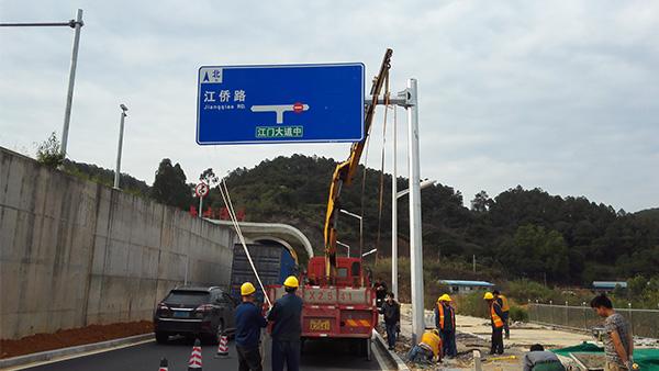 交通标志牌施工,工程交付快,质量好