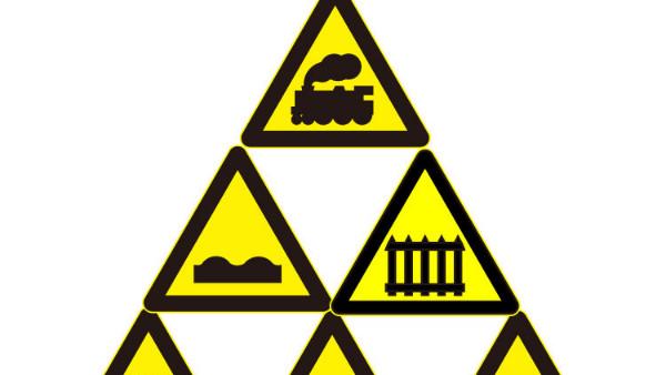 交通警示标志牌在道路的基本作用