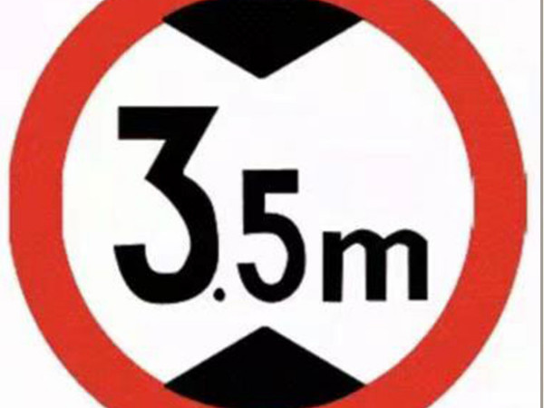 交通标志标识牌厂家